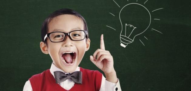 خمس أشياء تؤكد انك ذكي